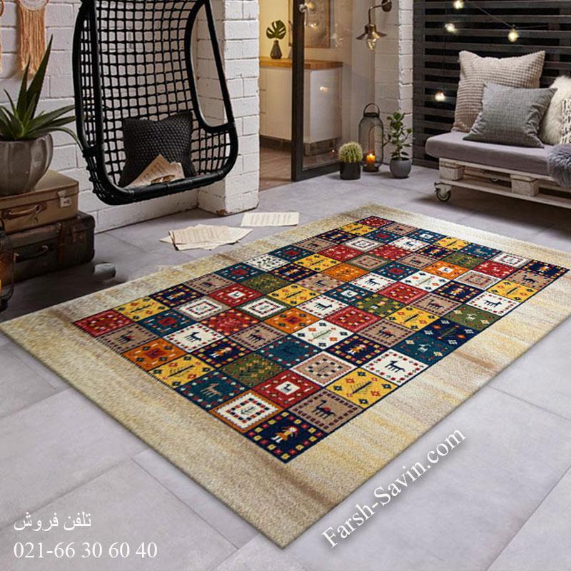فرش ساوین گیتی کرم فرش زیبا