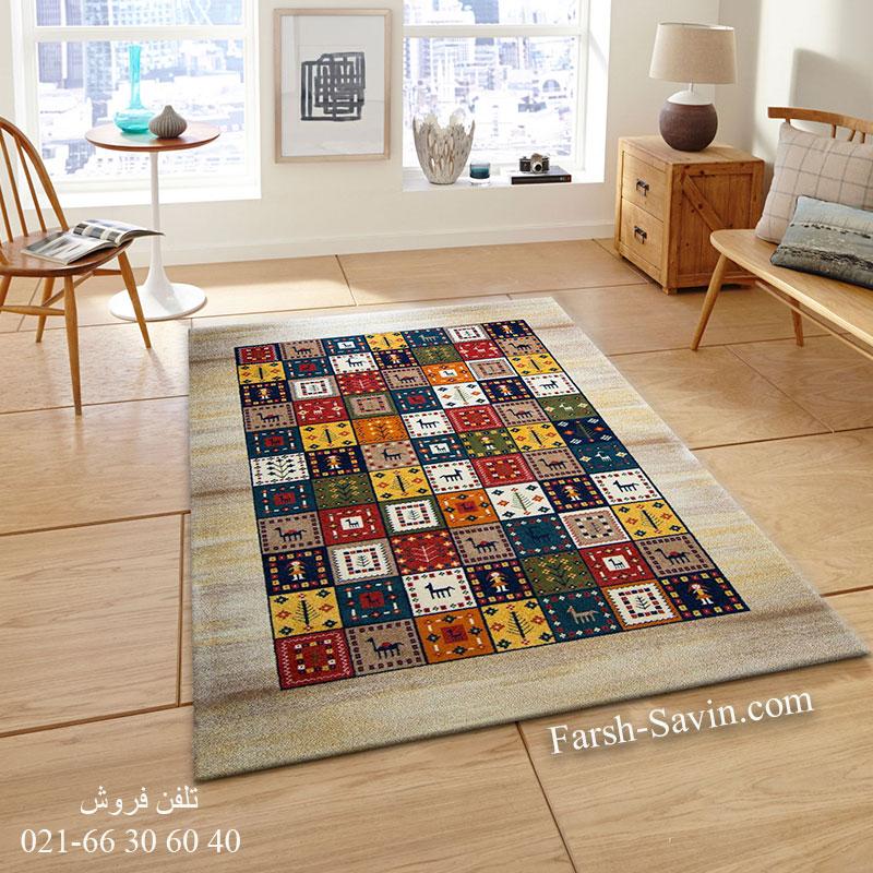 فرش ساوین گیتی کرم فرش خاص