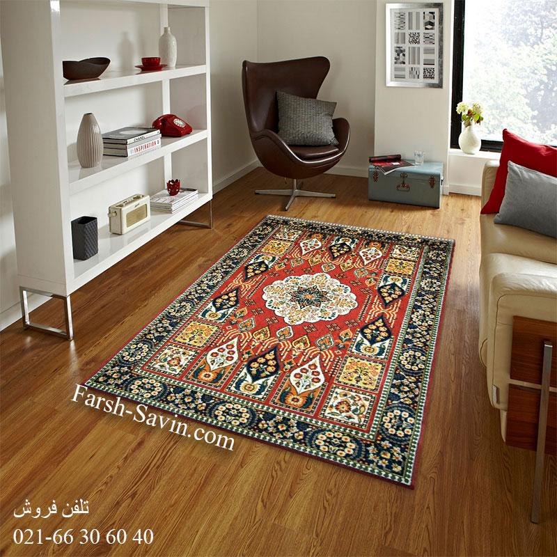 فرش ساوین کشکولی لاکی فرش با کیفیت