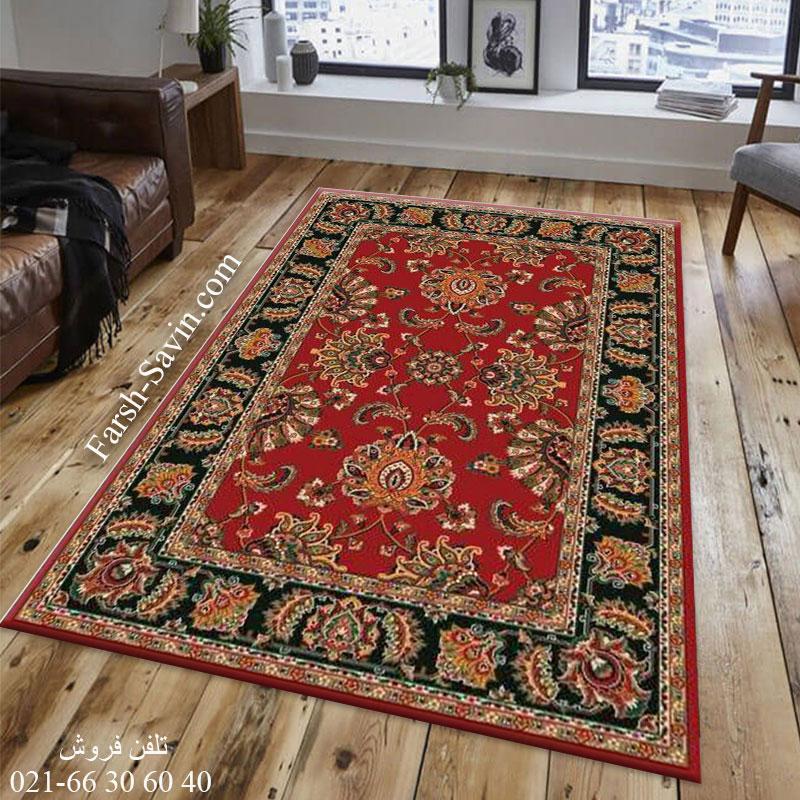 فرش ساوین سوسن لاکی حاشیه سرمه ای فرش بادوام