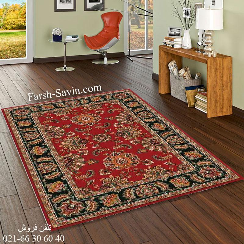 فرش ساوین سوسن لاکی حاشیه سرمه ای فرش پرفروش