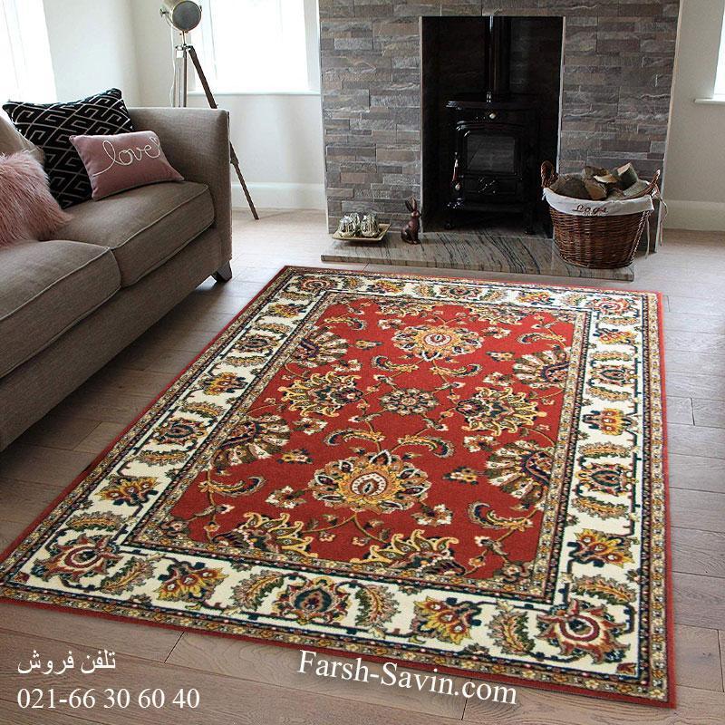 فرش ساوین لاکی حاشیه کرم فرش ارزان