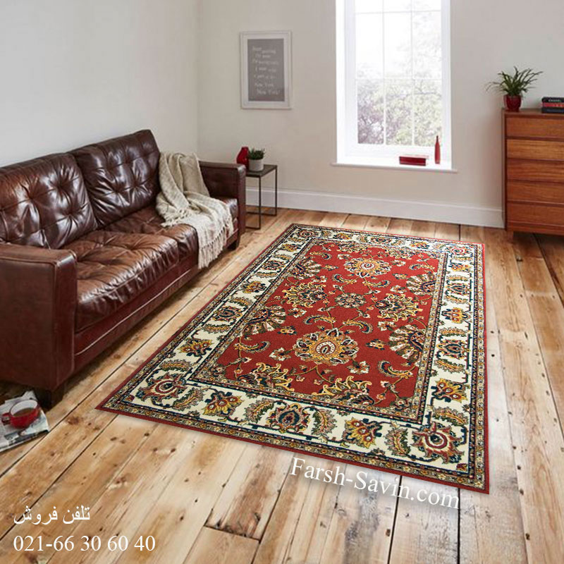 فرش ساوین لاکی حاشیه کرم فرش پرفروش