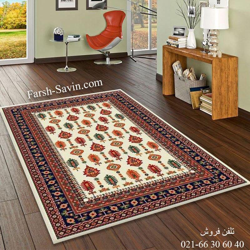 فرش ساوین سارگل کرم فرش بادوام
