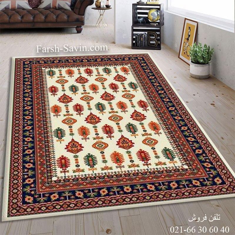فرش ساوین سارگل کرم فرش مناسب اتاق خواب
