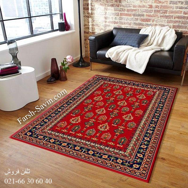 فرش ساوین سارگل لاکی فرش با کیفیت