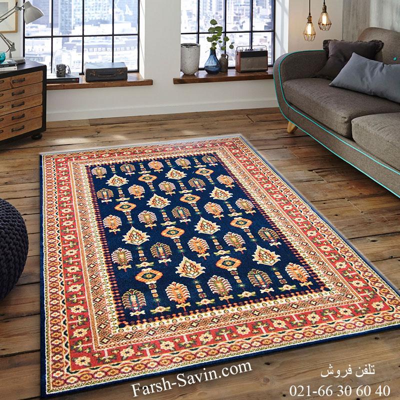 فرش ساوین سارگل سرمه ای قیمت فرش پاتریس طرح سارگل