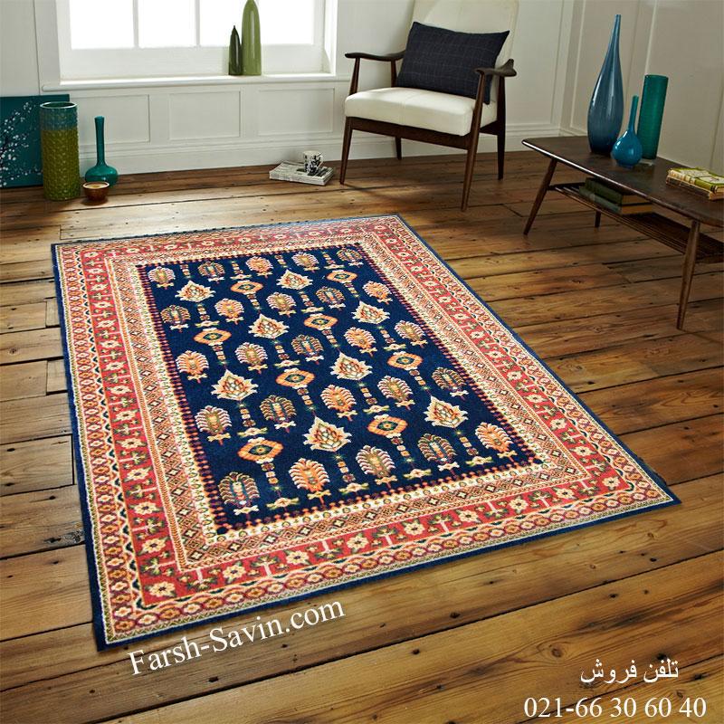 فرش ساوین سارگل سرمه ای فرش پرفروش