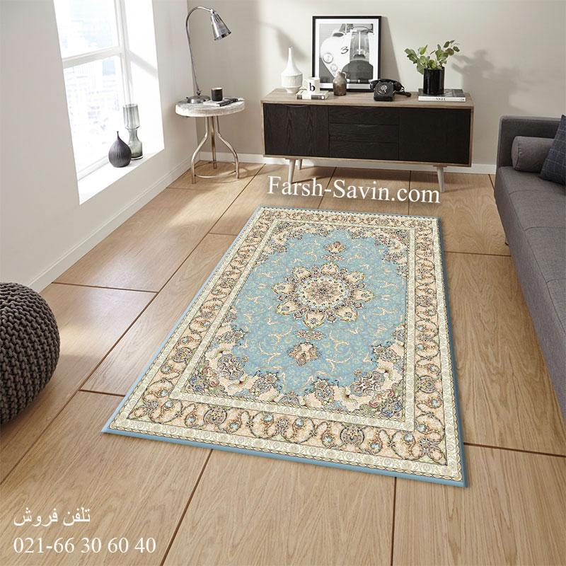 فرش ساوین 3000 آبی فرش پرفروش