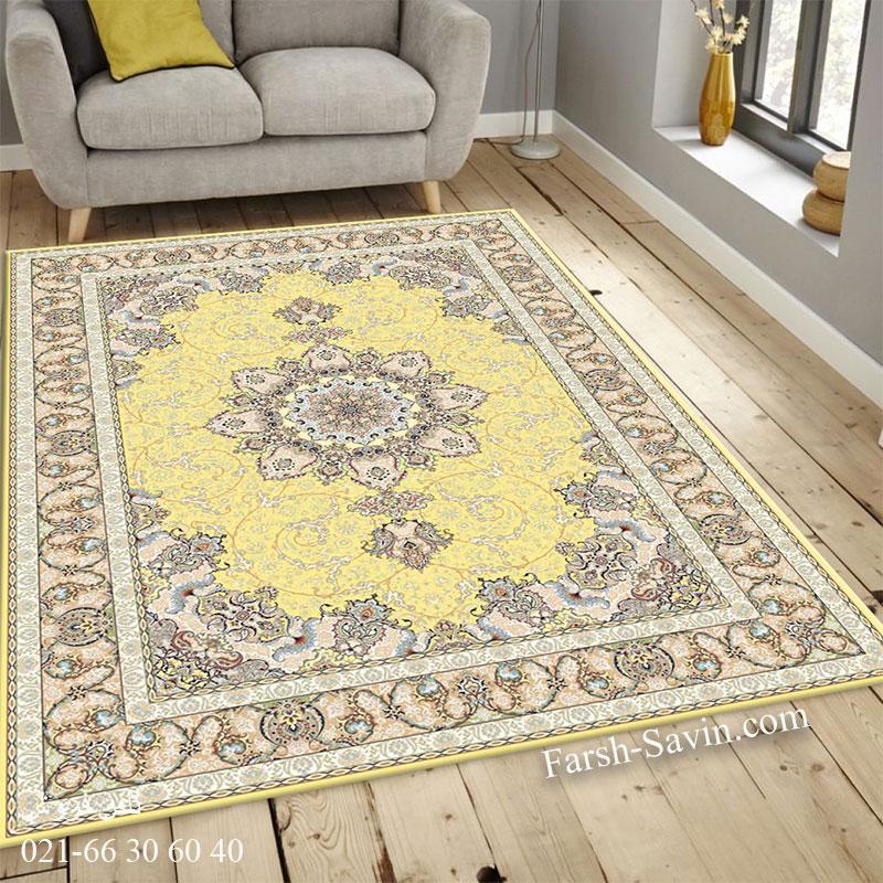 فرش ساوین 3000 زرد فرش اتاق خواب