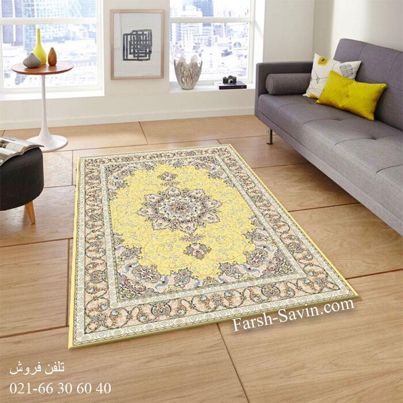 فرش ساوین 3000 زرد فرش ارزان