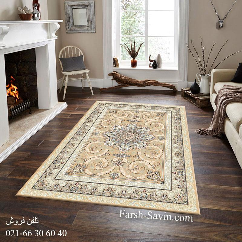 فرش ساوین 3001 بژ فرش ارزان