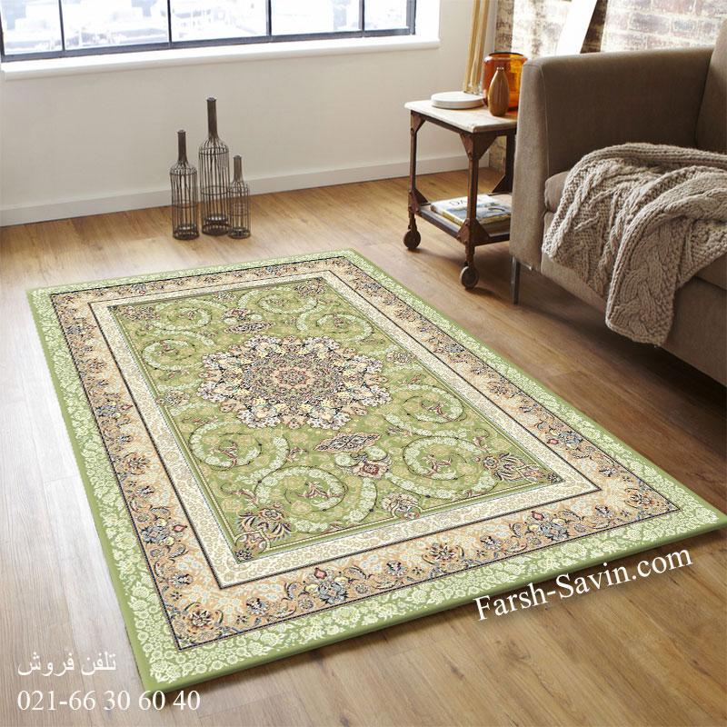 فرش ساوین 3001 سبز فرش پرفروش