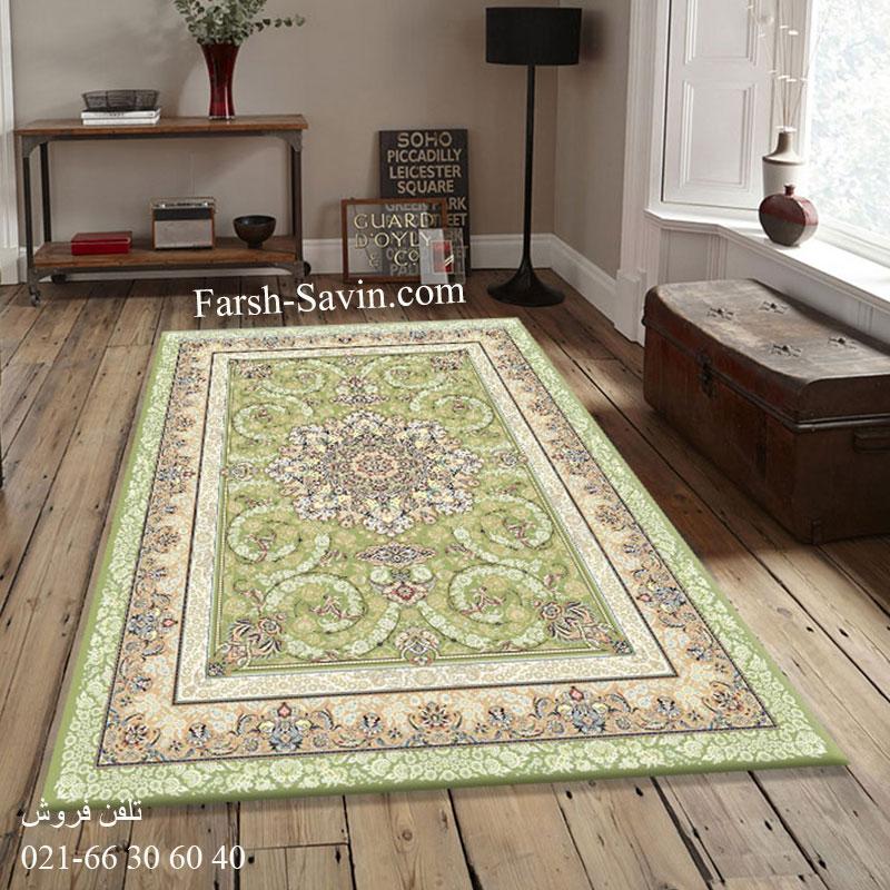 فرش ساوین 3001 سبز فرش مدرن