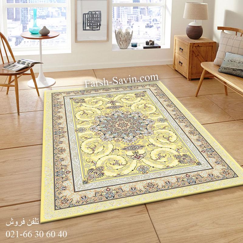 فرش ساوین 3001 زرد فرش کلاسیک