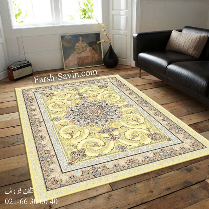 فرش ساوین 3001 زرد فرش اتاق خواب