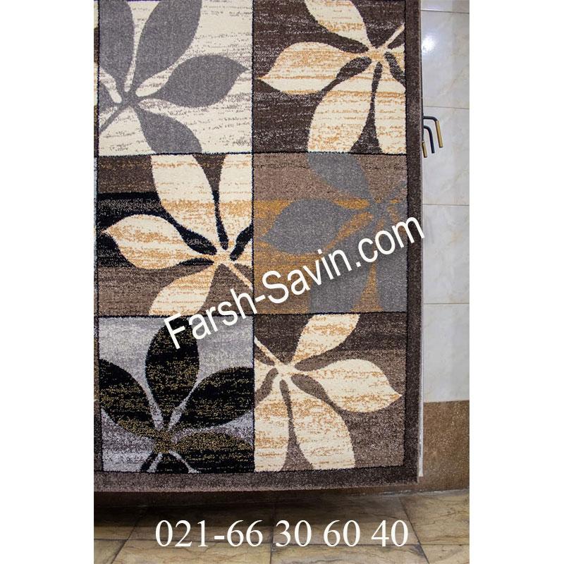 فرش ساوین 4039 نسکافه ای فرش ارزشمند