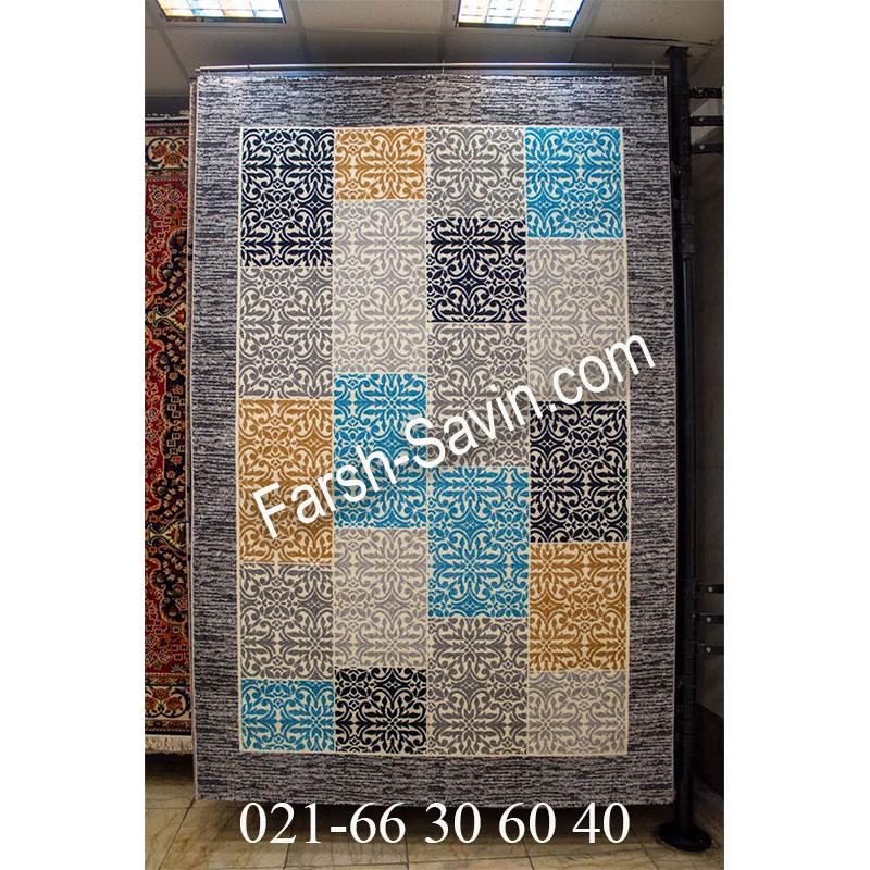فرش ساوین 4044 طوسی فرش با کیفیت