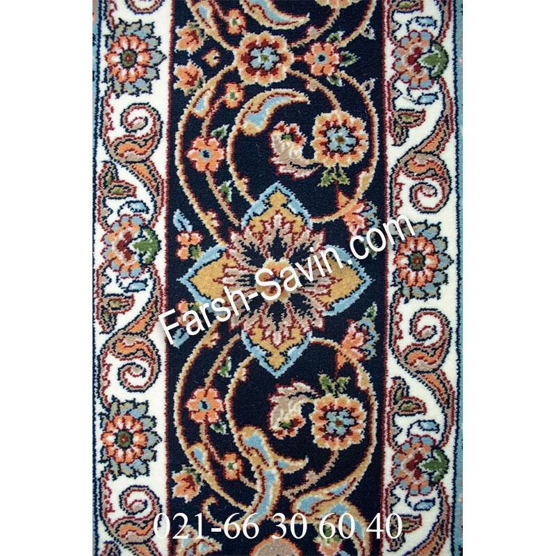 فرش ساوین 4504 کرم فرش با کیفیت