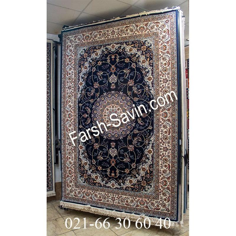 فرش ساوین 4509 سرمه ای فرش زیبا