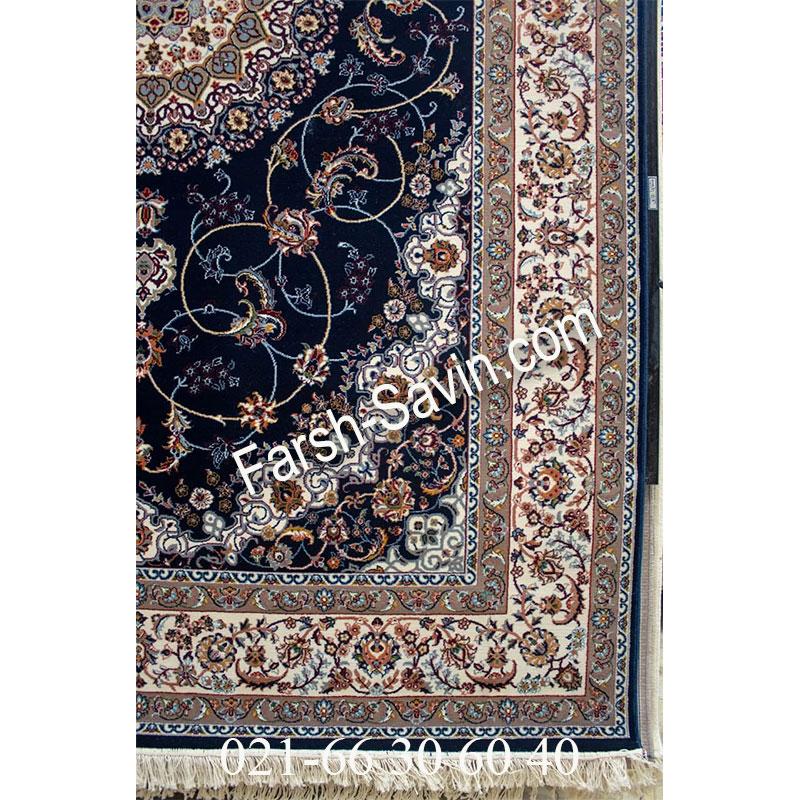 فرش ساوین 4509 سرمه ای فرش کلاسیک