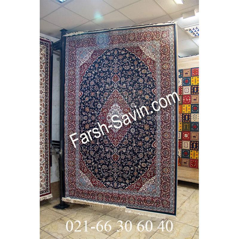 فرش ساوین 4510 سرمه ای فرش زیبا