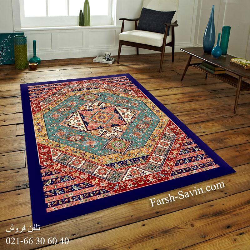 فرش ساوین 7212 سرمه ای فرش زیبا
