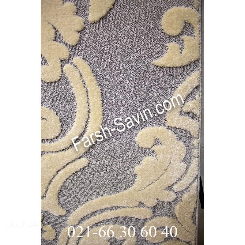 فرش ساوین 7410 نقره ای روشن فرش خاص