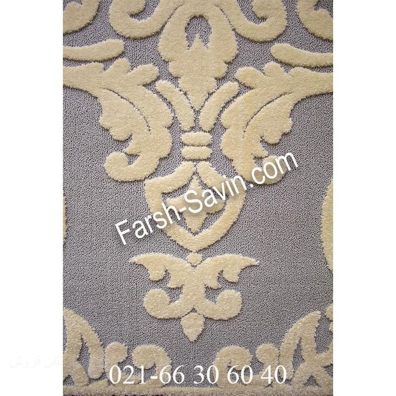 فرش ساوین 7410 نقره ای روشن فرش مدرن