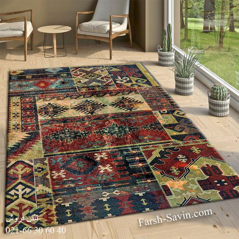 فرش ساوین 7511 چهل تیکه فرش زیبا