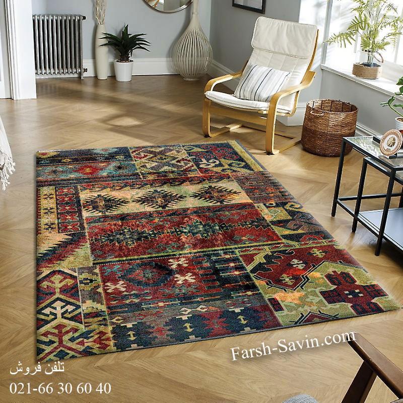 فرش ساوین 7511 چهل تیکه فرش شیک