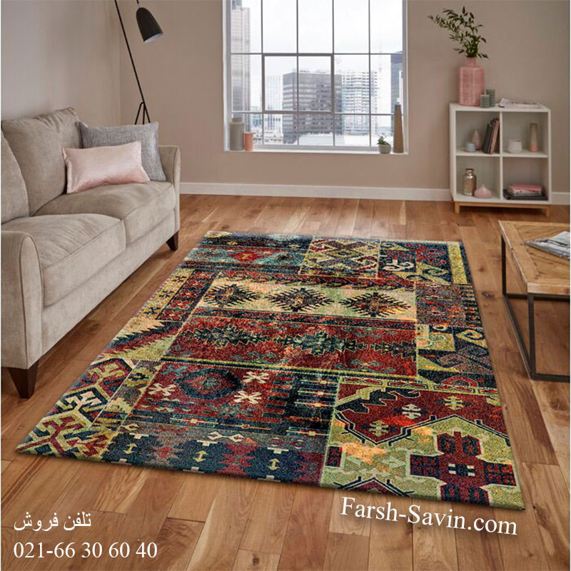 فرش ساوین 7511 چهل تیکه فرش مناسب آشپزخانه