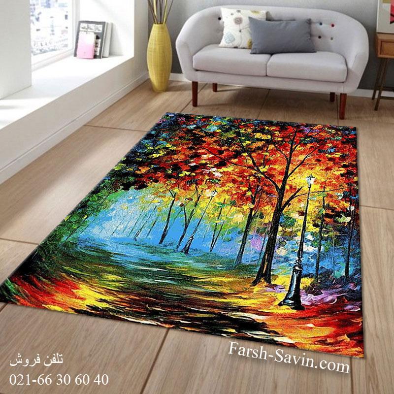 فرش ساوین پاییز فرش اتاق پذیرایی