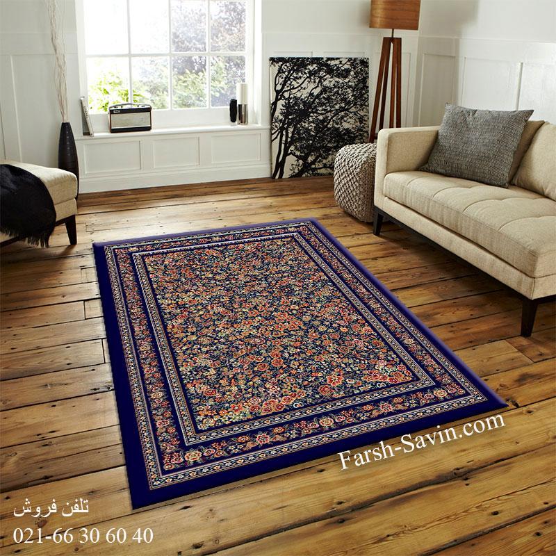 فرش ساوین گلشیفته سرمه ای فرش ارزان
