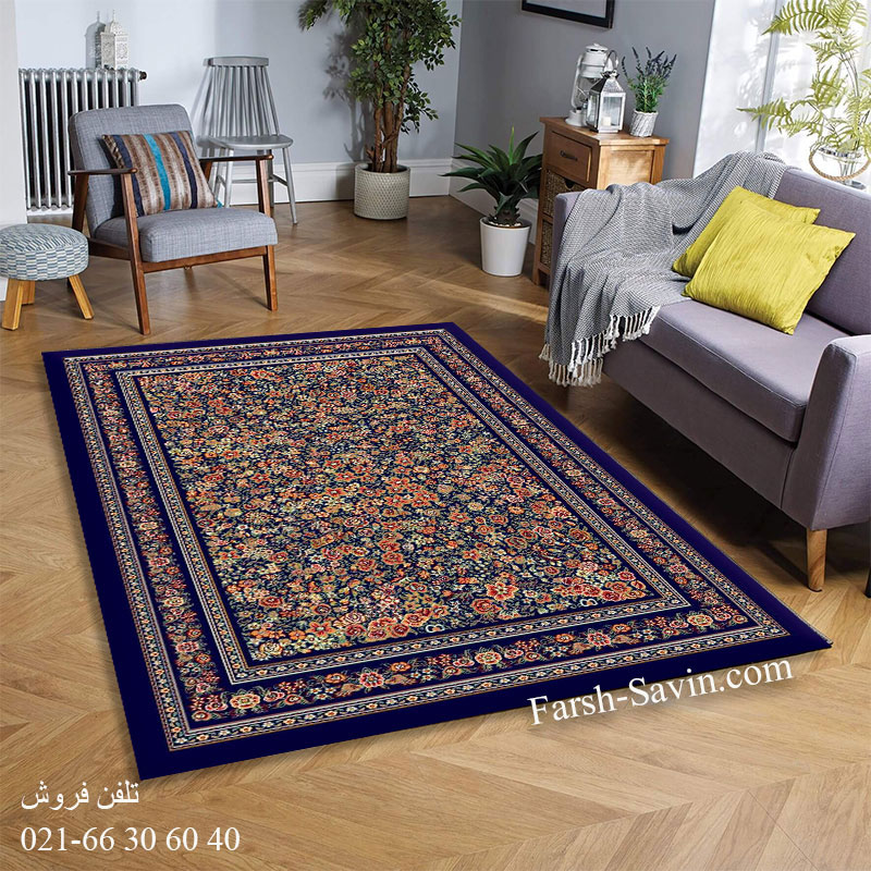 فرش ساوین گلشیفته سرمه ای فرش سنتی
