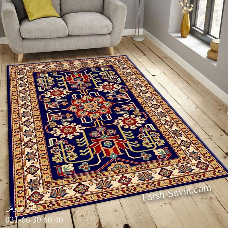 فرش ساوین مهربان 2 سرمه ای فرش سنتی