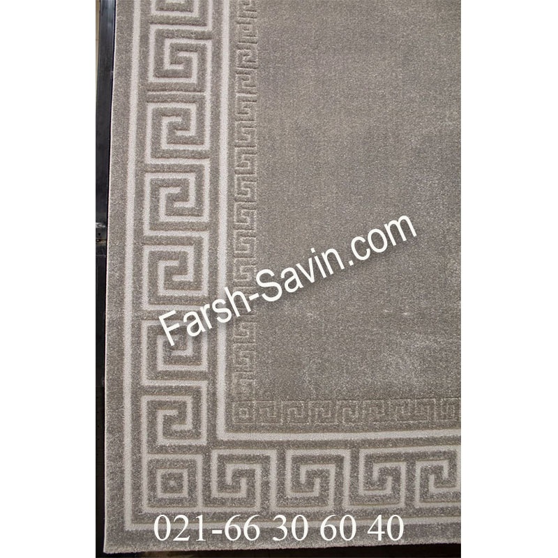 فرش ساوین ورساچه طوسی فرش زیبا