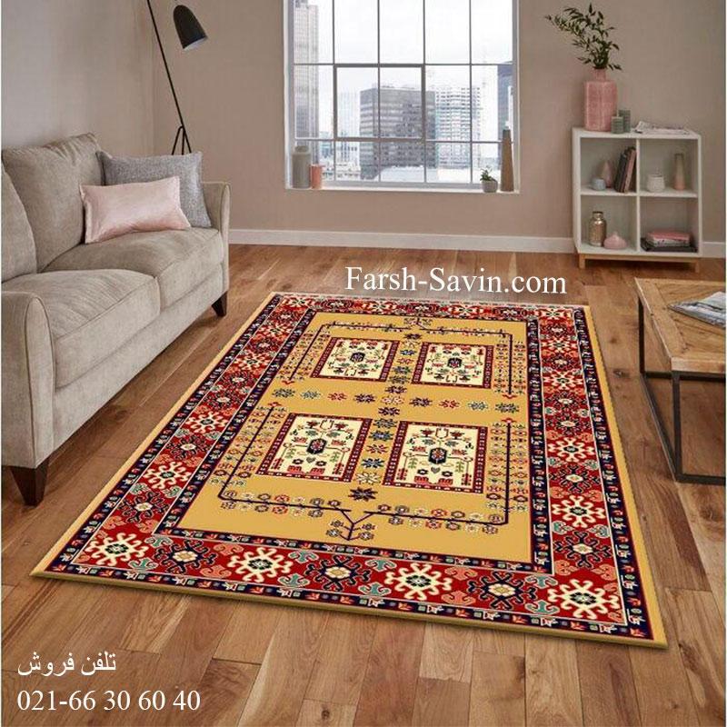 فرش ساوین قشقایی 2 عسلی فرش اتاق پذیرایی