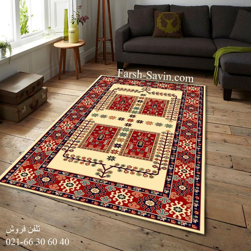 فرش ساوین قشقایی 2 کرم فرش ارزان