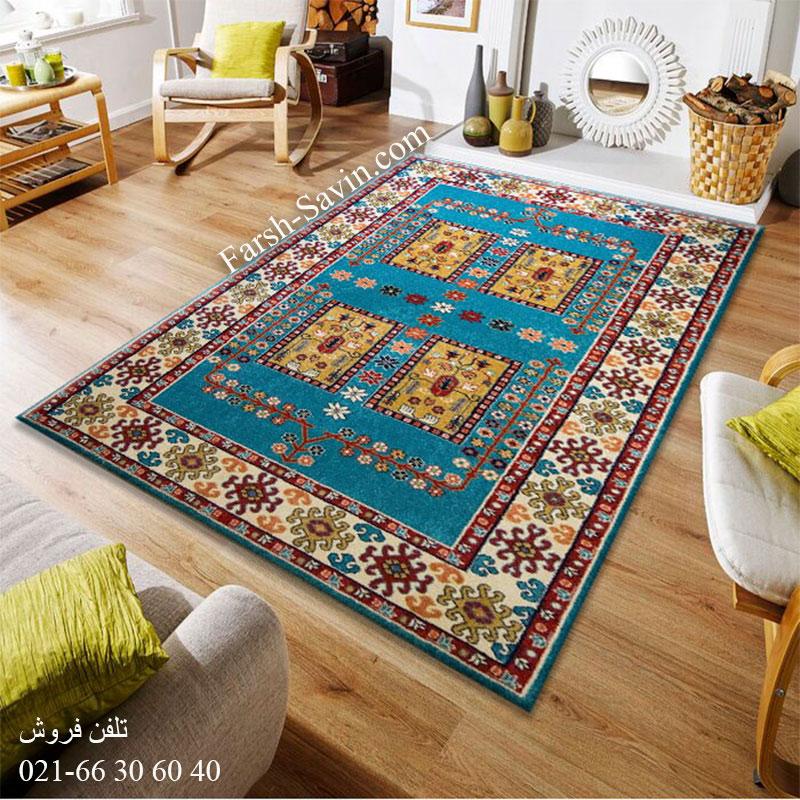 فرش ساوین قشقایی آبی فرش روستایی