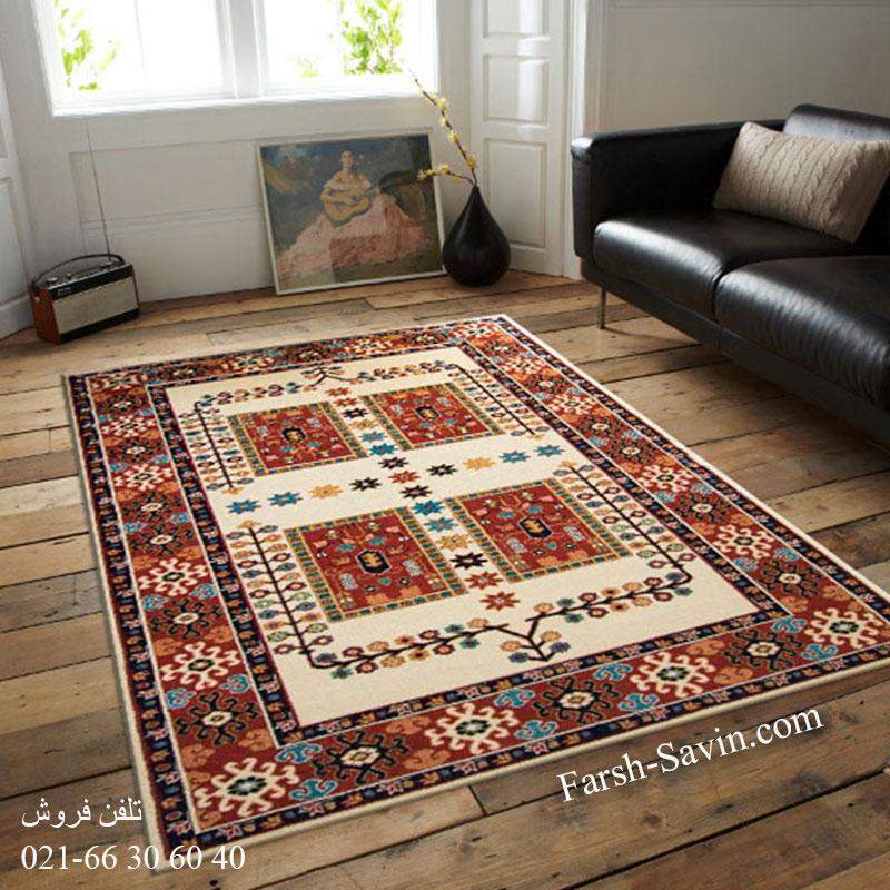 فرش ساوین قشقایی کرم فرش مناسب آشپزخانه