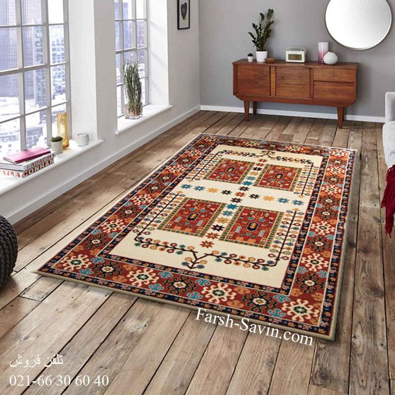 فرش ساوین قشقایی کرم فرش خاص