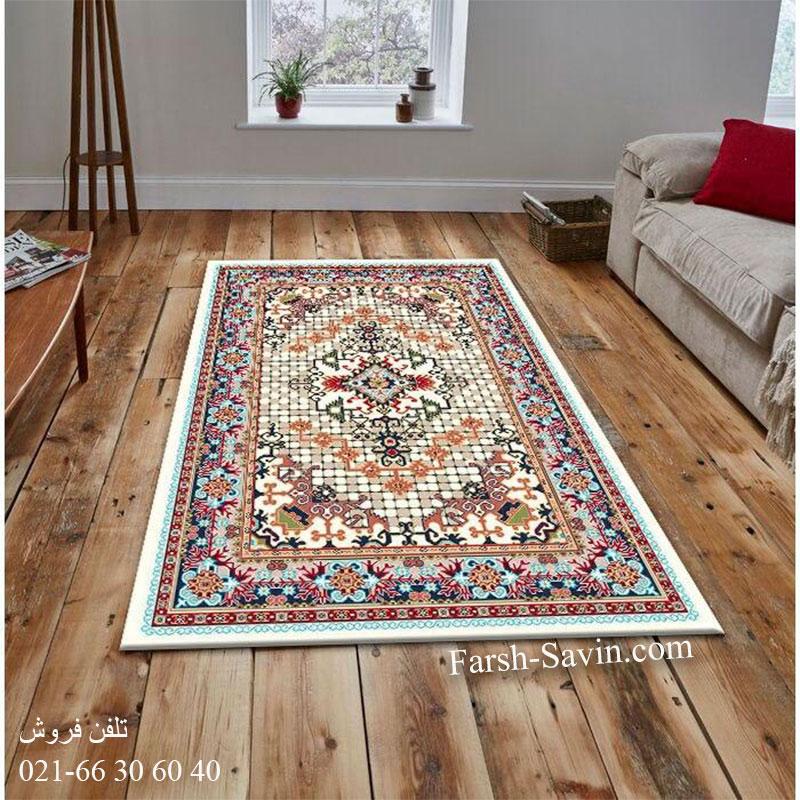 فرش ساوین حوض کاشی کرم فرش سنتی