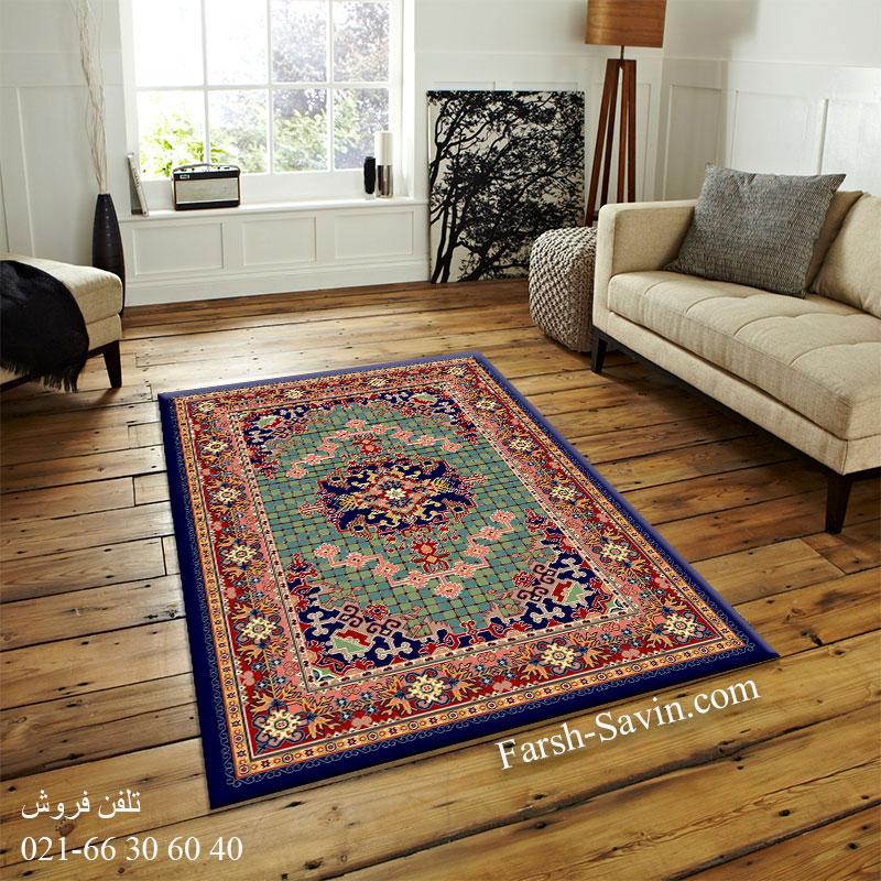 فرش ساوین حوض کاش سرمه ای فرش سنتی