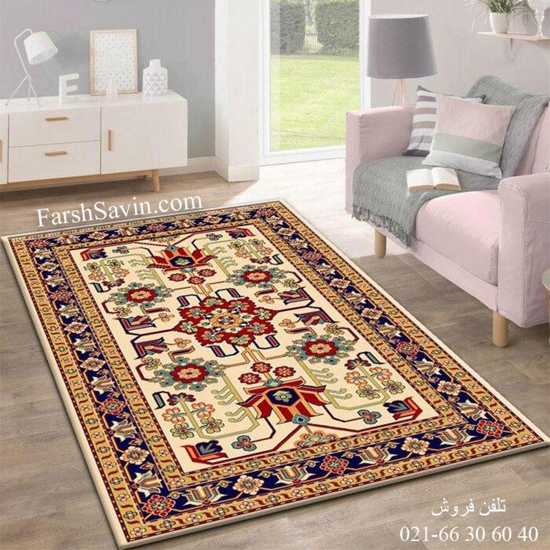 فرش ساوین مهربان 2 کرم فرش سنتی