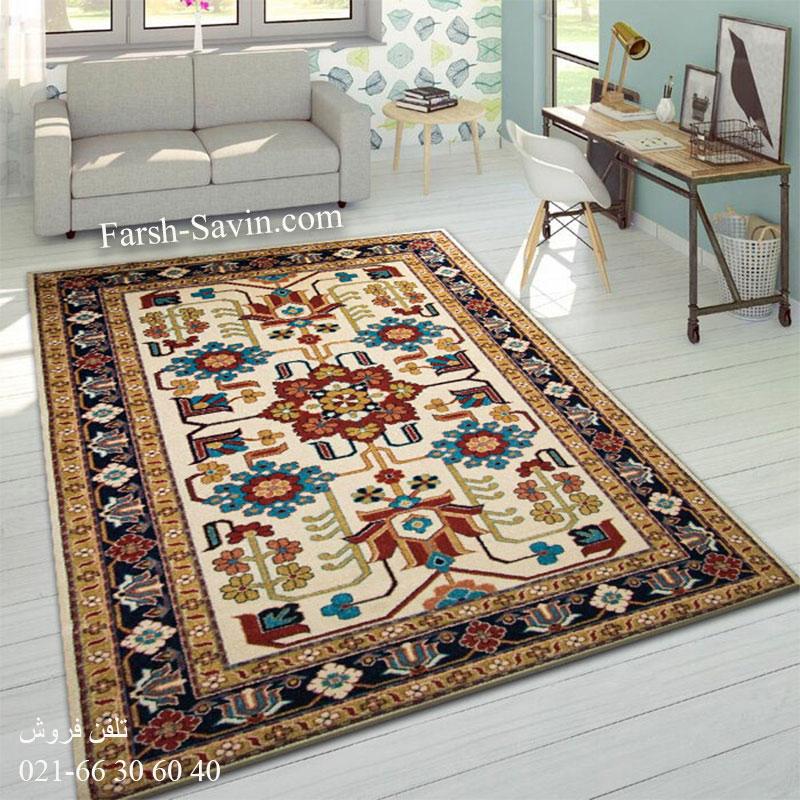 فرش ساوین مهربان کرم فرش ارزان