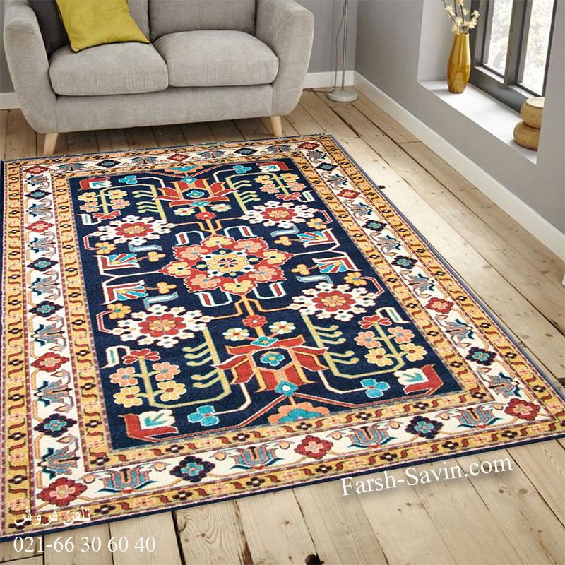 فرش ساوین مهربان سرمه ای فرش زیبا
