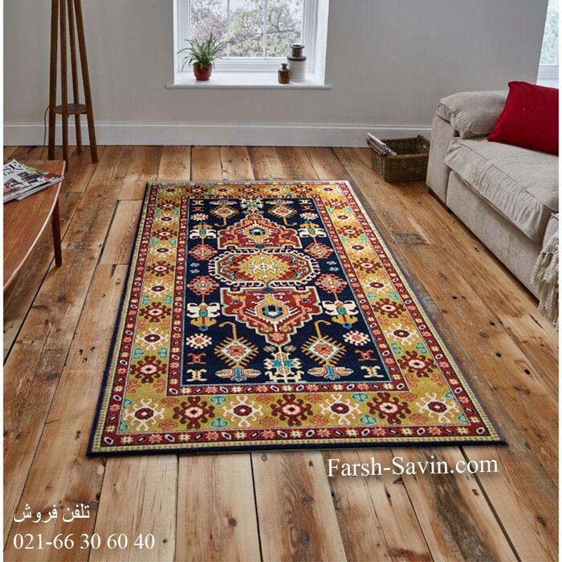 فرش ساوین طوبی سرمه ای فرش مناسب اتاق خواب