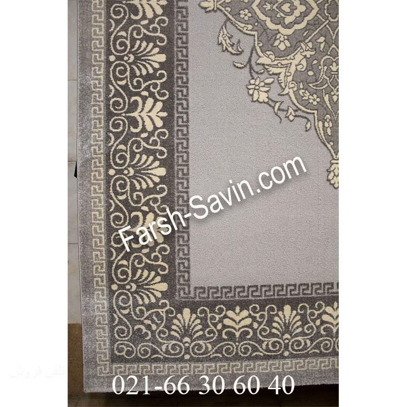 فرش ساوین 7403 نقره ای روشن فرش ارزان