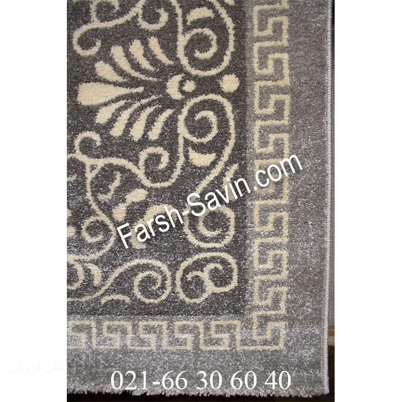 فرش ساوین 7403 نقره ای روشن فرش خاص